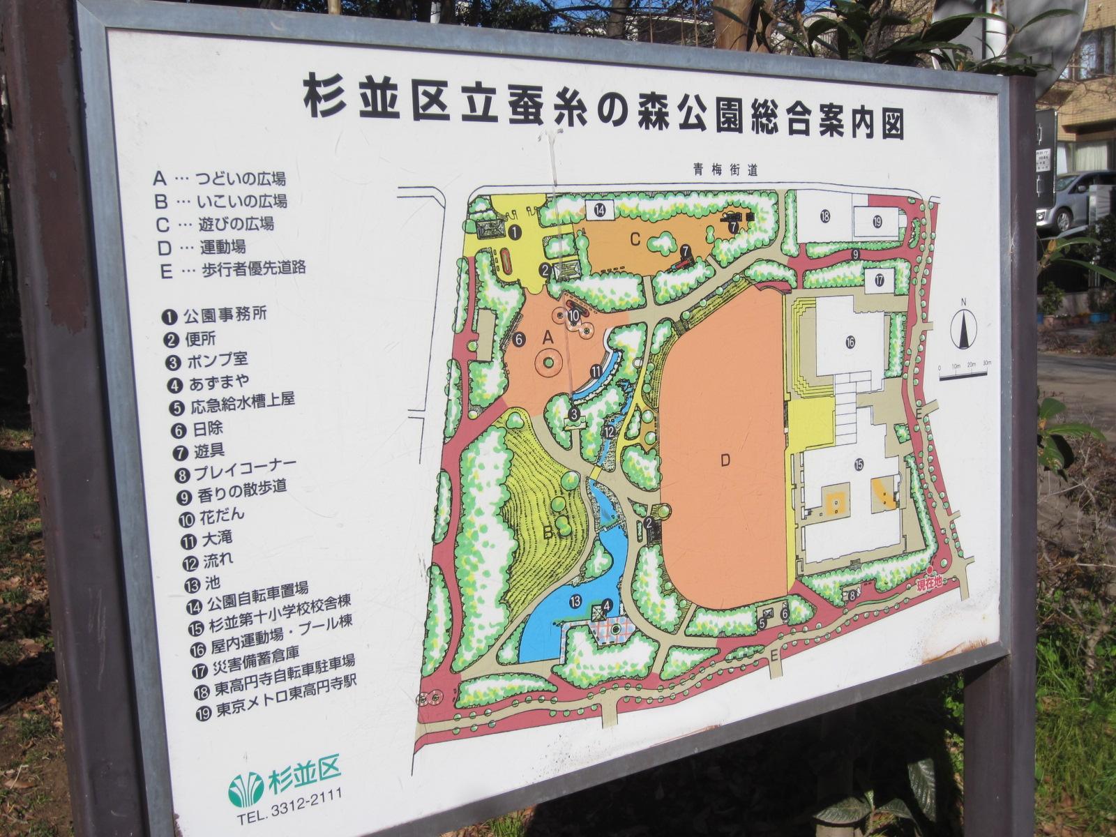 蚕糸の森公園です