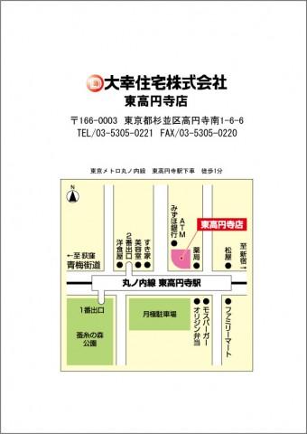 東高円寺店地図