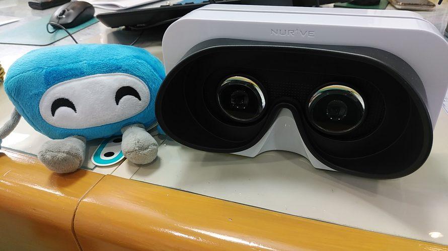 VRはじめました。